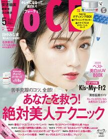 VoCE (ヴォーチェ) 2020年 05月号 [雑誌]