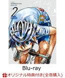 【楽天ブックス限定全巻購入特典対象】弱虫ペダル GLORY LINE Blu-ray BOX Vol.2【Blu-ray】