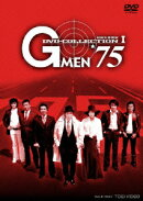 G MEN'75 DVD-COLLECT【限定版】