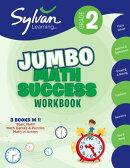 2nd Grade Jumbo Math Success Workbook: Activities, Exercises, and Tips to Help Catch Up, Keep Up, an