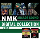 NMK ARCADE SOUND DIGITAL COLLECTION Vol.2