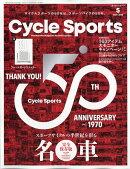 CYCLE SPORTS (サイクルスポーツ) 2020年 05月号 [雑誌]