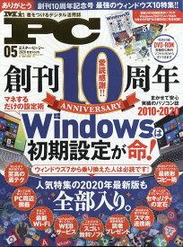 Mr.PC (ミスターピーシー) 2020年 05月号 [雑誌]