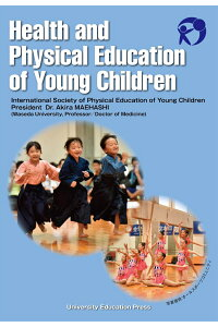 HealthandPhysicalEducationofYoungChildren[前橋明]