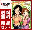 アイドルマスターシンデレラガールズ WI 1-3巻セット【特典:透明ブックカバー巻数分付き】