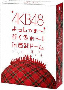 AKB48 よっしゃぁ〜行くぞぉ〜!in 西武ドーム スペシャルBOX [ AKB48 ]