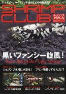 SHRIMP CLUB (シュリンプクラブ) No.9 2020年 05月号 [雑誌]
