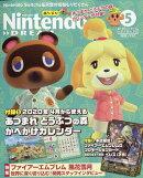Nintendo DREAM (ニンテンドードリーム) 2020年 05月号 [雑誌]