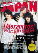 ROCKIN'ON JAPAN(ロッキング・オン・ジャパン)2020年 05月号 [雑誌]