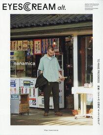 EYESCREAM alt. (アイスクリームオルタナティブ) nanamica issue. (ナナミカ イシュー) 2020年 05月号 [雑誌]