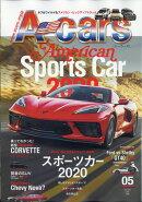 A-cars (エーカーズ) 2020年 05月号 [雑誌]