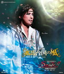 古代ロマン『邪馬台国の風』作・演出:中村【Blu-ray】