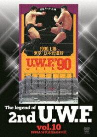 The Legend of 2nd U.W.F. vol.10 1990.1.16武道館&2.9大阪 [ (格闘技) ]