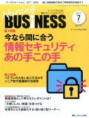 Nursing BUSiNESS(vol.11 no.7(201)