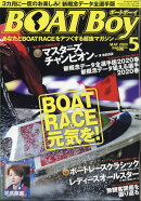 Boat Boy (ボートボーイ) 2020年 05月号 [雑誌]