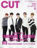 Cut (カット) 2020年 05月号 [雑誌]
