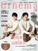 Cinema★Cinema (シネマシネマ) No.86 2020年 5/15号 [雑誌]
