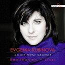 【輸入盤】ピアノ・ソナタ第5番、第6番、遥かなる恋人に寄す(リスト編)、他 エフゲニア・ルビノヴァ