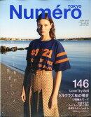 Numero TOKYO (ヌメロ・トウキョウ) 2021年 05月号 [雑誌]