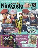 Nintendo DREAM (ニンテンドードリーム) 2021年 05月号 [雑誌]