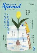 PHP スペシャル 2011年 05月号 [雑誌]