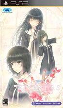 FLOWERS夏篇 PSP版