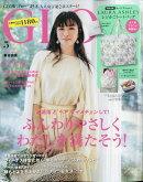 GLOW (グロー) 2021年 05月号 [雑誌]