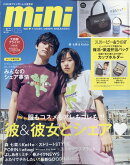 mini (ミニ) 2021年 05月号 [雑誌]