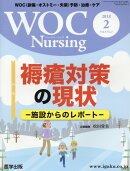 WOC Nursing(Vol.6No.2(2018)