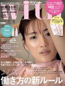 【予約】with (ウィズ) 2021年 05月号 [雑誌]