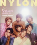 NYLON JAPAN (ナイロンジャパン) 2021年 05月号 [雑誌]
