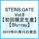 STEINS;GATE Vol.8【Blu-ray】