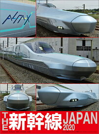 THE 新幹線JAPAN(2020年1月始まりカレンダー)