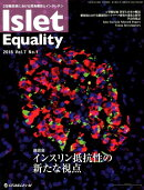 Islet Equality(2018 Vol.7 No.1)