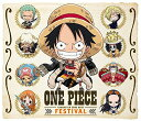 "ONE PIECE キャラソンBEST ""FESTIVAL"" [ (アニメーション) ]"