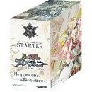 白猫プロジェクト トレーディングカードゲーム スターター 「月と太陽のディスティニー」 1BOX(6パック入り)