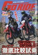 MOTOツーリング 2011年 05月号 [雑誌]