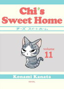 CHI'S SWEET HOME #11(P)