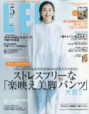 LEE (リー) 2011年 05月号 [雑誌]