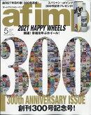 af imp. (オートファンションインポート) 2011年 05月号 [雑誌]