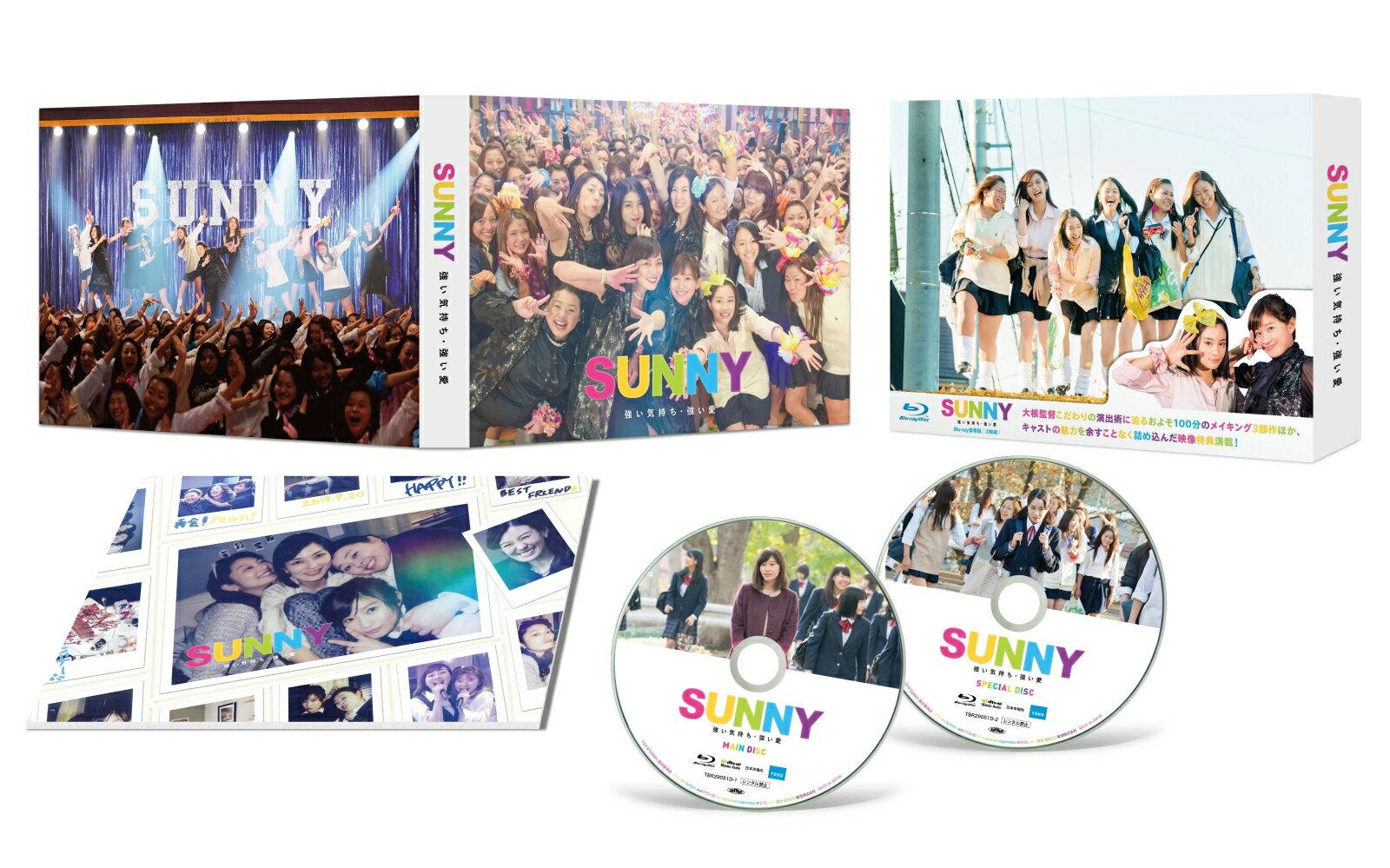 SUNNY 強い気持ち・強い愛 Blu-ray 豪華版【Blu-ray】 [ 篠原涼子 ]
