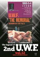 【予約】The Legend of 2nd U.W.F. vol.12 1990.5.4武道館&5.28宮城