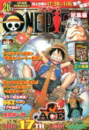 "ONE PIECE総集編(THE 17TH LOG""SA)"