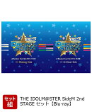 【セット組】THE IDOLM@STER SideM 2nd STAGE セット【Blu-ray】