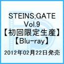 STEINS;GATE Vol.9【Blu-ray】