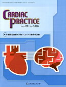 CARDIAC PRACTICE(Vol.29 No.1(201)