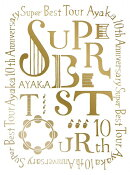 絢香 10th Anniversary SUPER BEST TOUR【Blu-ray】