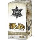 白猫プロジェクト トレーディングカードゲームブースターパック第1弾 「冒険への旅立ち」(1BOX20パック入り)