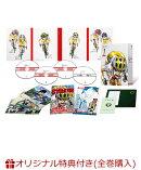 【楽天ブックス限定全巻購入特典対象】弱虫ペダル GLORY LINE DVD BOX Vol.1