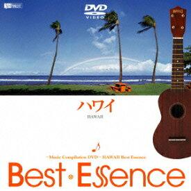 ハワイ〓Best Essence [ (BGV) ]